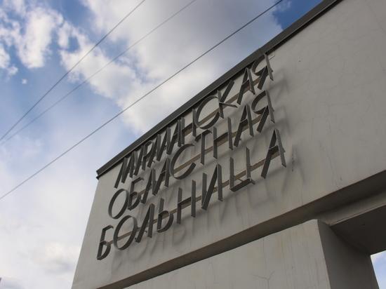 У двух сотрудников реанимации областной больницы выявлен коронавирус