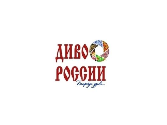 Музей «Мелихово» подготовил экстремальный маршрут