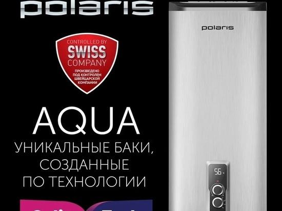 Компактные и безопасные водонагреватели Polaris AQUA с инновационной технологией SPLIT TECH спасут от перебоев с горячей водой в доме или на даче