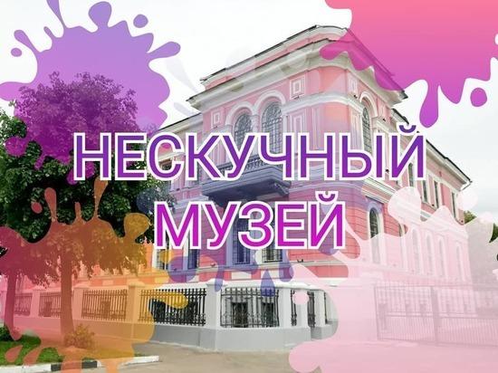 Специалисты серпуховского музея решили запустить проект для детей