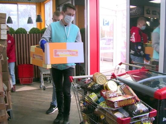 Более 20 тысяч жителей Марий Эл получили продуктовые наборы
