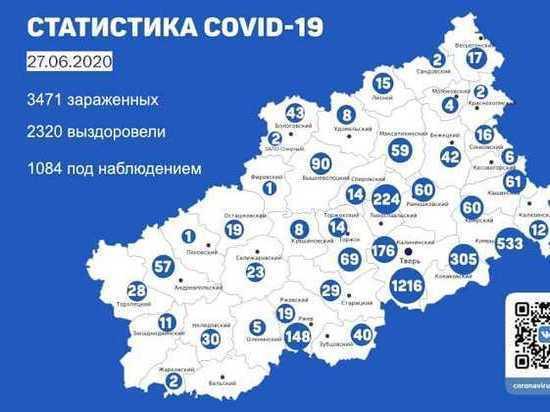 Новые случаи заражения коронавирусом зарегистрировали в 17 районах Тверской области
