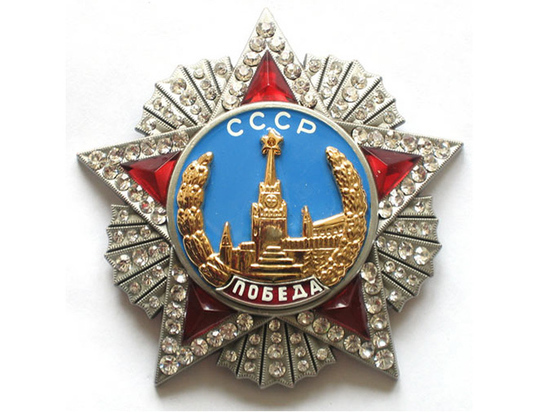 На параде в Петербурге был замечен «суперорденоносец» - «коллега» Сталина