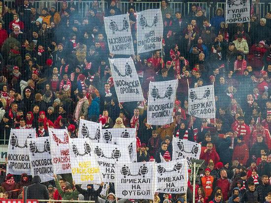 Фанаты «Спартака» снова под ударом: задержания продолжаются
