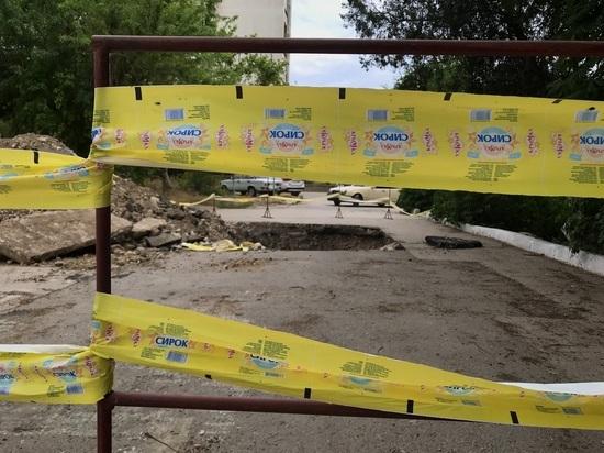 В Евпатории коммунальщики сигнализируют о ямах украинским