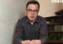 Львовский журналист и телеведущий Остап Дроздов, известный своими заявлениями в адрес русскоязычных украинцев и жителей Донбасса, вновь оскорбил соотечественников и признался в ненависти к Украине