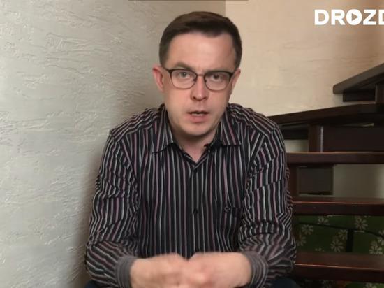 """""""Цель существования Украины – быть антиподом России"""""""