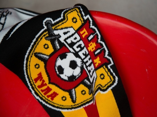 Тульский «Арсенал» на выезде проиграл «Ростову»