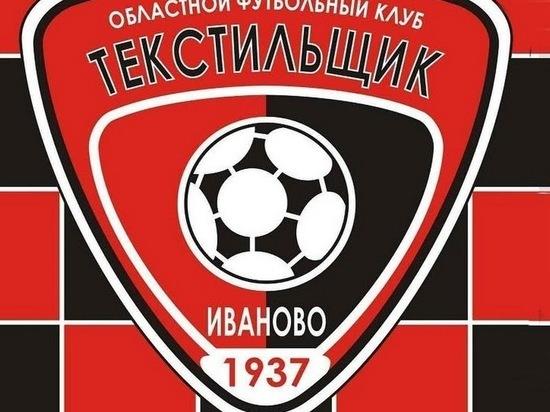 Как сообщает пресс-служба футбольного клуба, настрой у команды замечательный, все здоровы и готовятся к началу нового розыгрыша первенства ФНЛ