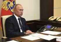 Путин дал прогноз по инфляции и развитию экономики
