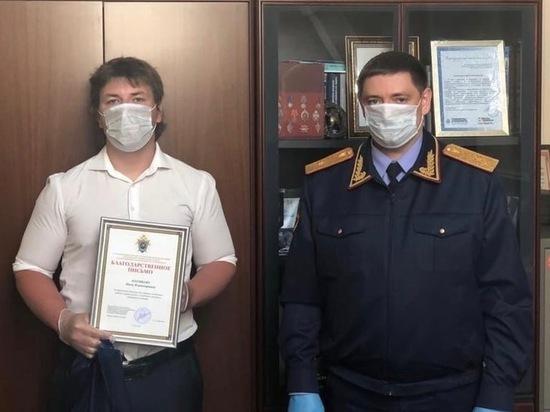 В Москве наградили мужчину, спасшего 12-летнюю девочку в Тверской области