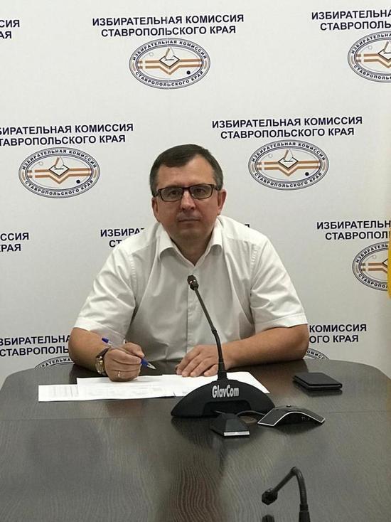 На Ставрополье уже проголосовали более полумиллиона человек