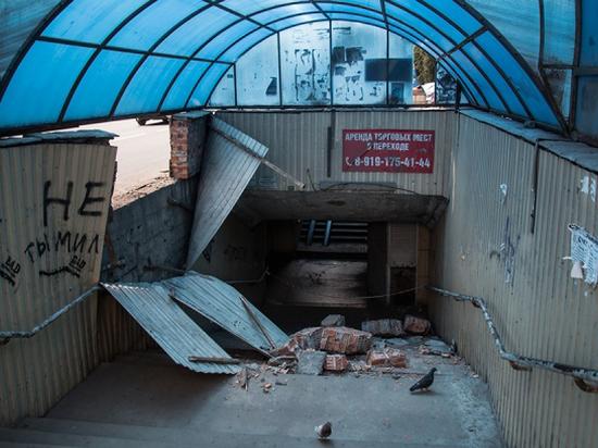 Мэр Курска осмотрел обрушившийся подземный переход в Сеймском округе