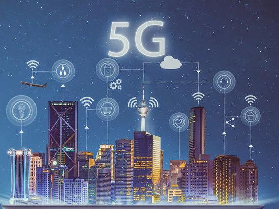В Минкомсвязи РФ рассказали о влиянии 5G на людей