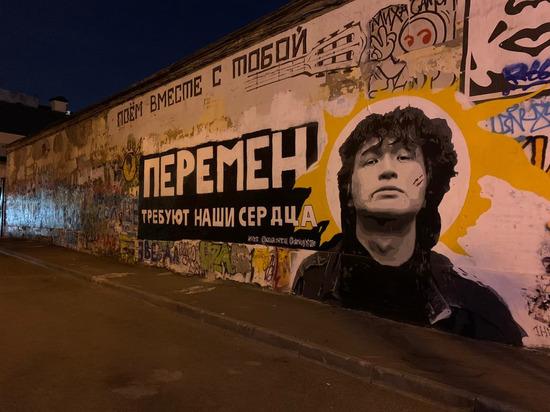 Загадочное появление граффити на стене Цоя вызвало переполох