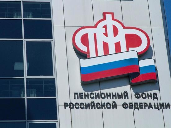 Стало известно, когда в июле в Новосибирске начнут выплаты 10 тысяч
