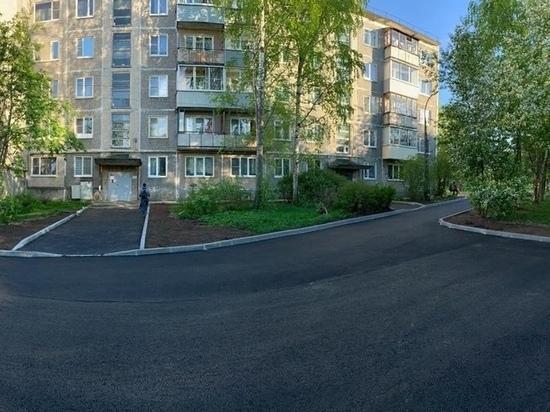 В Петрозаводске вскоре преобразятся 49 дворов