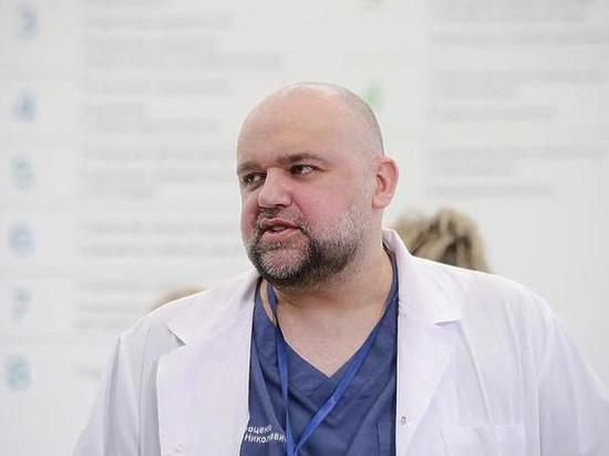 Главврач Коммунарки прокомментировал сообщения о мешках для трупов, найденных возле больницы