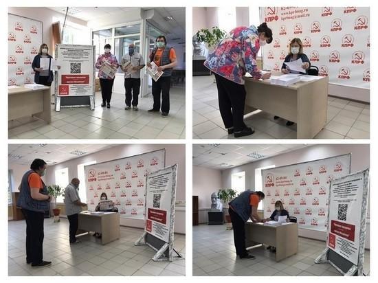Магаданский областной комитет КПРФ распространяет среди колымчан бюллетени альтернативного голосования «по поправкам КПРФ в Конституцию»