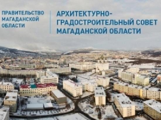 Миссия Магадана как столицы Дальневосточной Арктики заявлена в проекте «Стратегия пространственного развития города до 2030 года», – сообщает мэрия Магадана