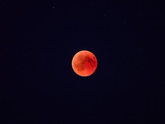 Лунное затмение 5 июля: кто сможет изменить жизнь в лучшую сторону