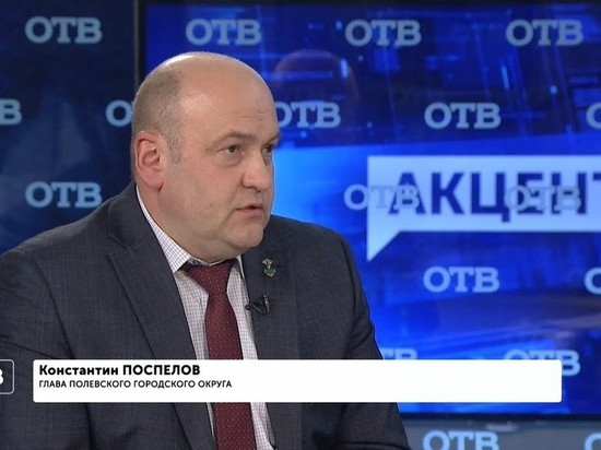 Глава Полевского обещает раздать миллион комиссиям, которые выполнят «план» по явке