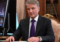 Греф назвал манипуляцией высказывания Михалкова в