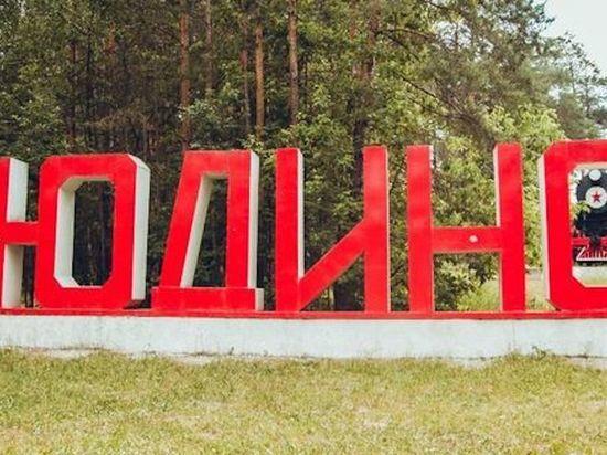 В казанском Юдино с 1 июля отменят остановку «ДК железнодорожников»