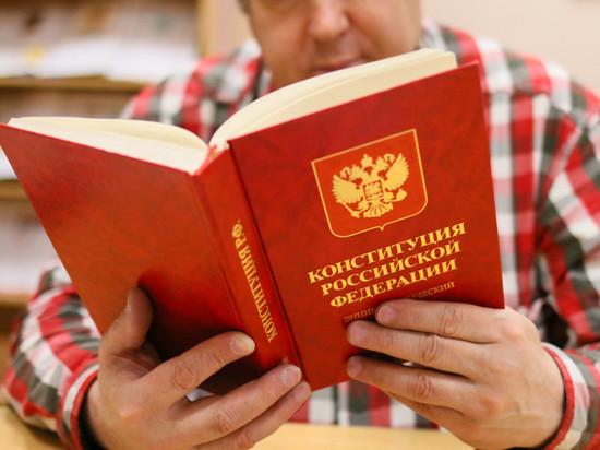 В Челябинской области разоблачили очередную фейковую информацию о голосовании