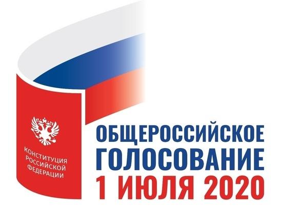 Более половины крымчан проголосовали по поправкам в Конституцию