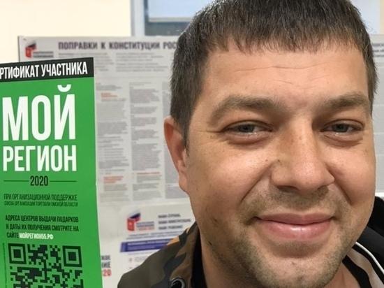Социальная акция «Мой регион» в нашем городе проходит параллельно с голосованием по поправкам в Конституцию РФ, с 25 июня по 1 июля включительно