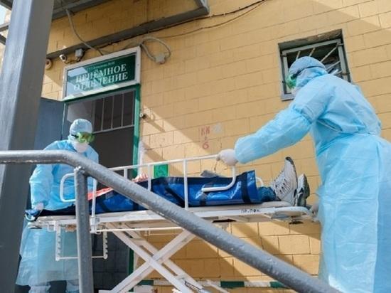 Еще 97 человек в Волгоградской области заболели коронавирусом