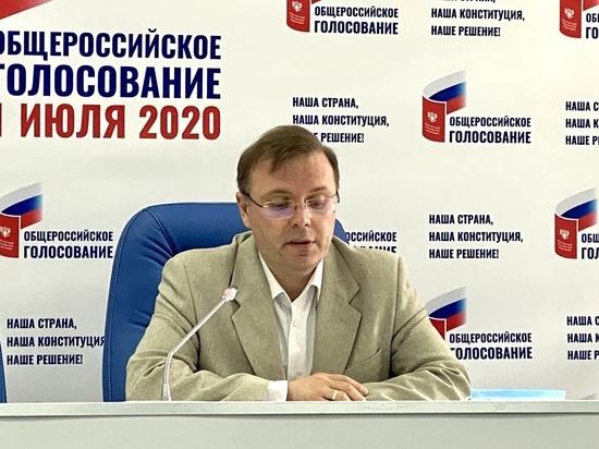Тульский Облизбирком подвел итоги 4 дней голосования