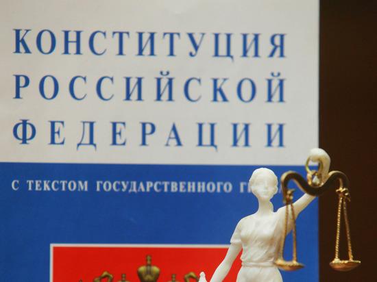 Протоиерей Максим Первозванский поддержал внесение поправок о браке и Боге в Конституцию