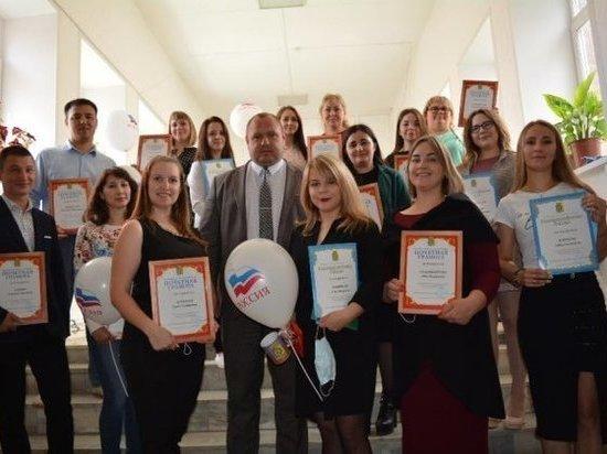 Глава Белоярки вручил грамоты лучшим представителям молодежи