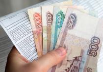 Что изменится с 1 июля: пенсии, ЖКХ, выплаты на детей