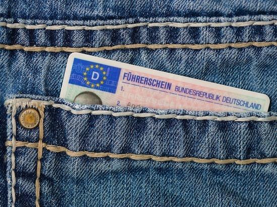 Вниманию 43 млн немцев: До какого срока нужно обменять водительские права