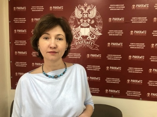 Эксперт СКИ РАНХиГС прокомментировала выход из удаленного формата труда