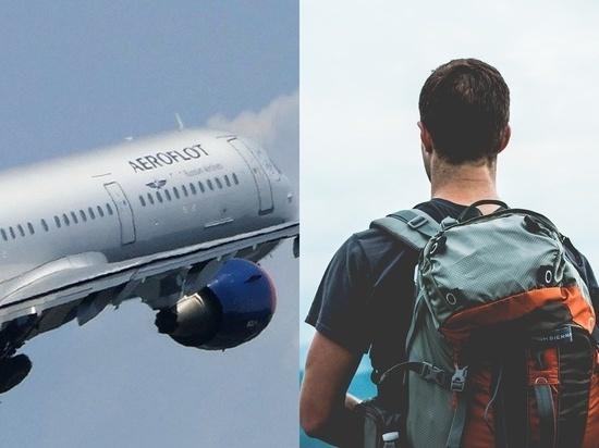 Летний турсезон из-за коронавируса продлится в России до ноября