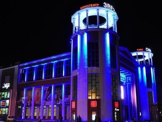 Уже 15 июля в России и Тверской области откроются кинотеатры