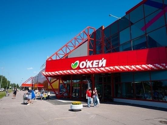 О'КЕЙ открыл новый гипермаркет на северо-востоке Петербурга