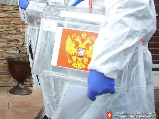 Четверть свердловчан приняла участие в голосовании по поправкам в Конституцию