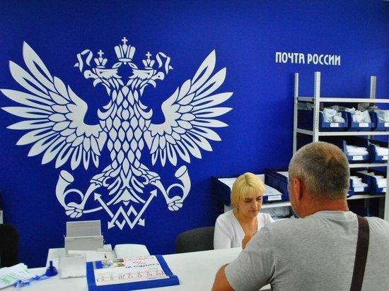 День общероссийского голосования по поправкам в Конституцию РФ станет выходным для почтовых отделений Ивановской области
