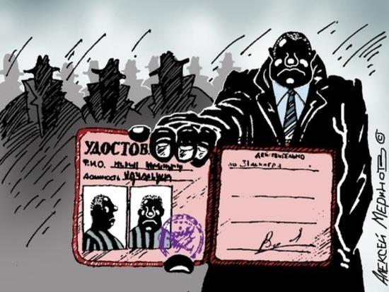 Почему власти США берут под защиту беглого олигарха Плахотнюка