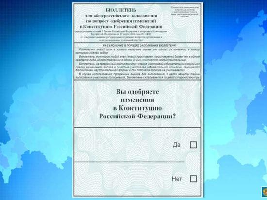 Один за всех: новосибирский дед проголосовал за всю семью