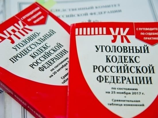 В Волгоградской области суд заблокировал сайты по продаже электроудочек