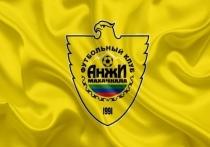 Махачкалинский Анжи задолжал 79 млн рублей
