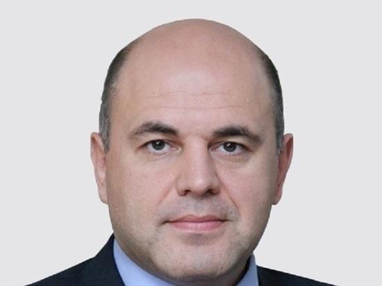 С 1 апреля безработица в России выросла в 3,5 раза, сообщил Мишустин
