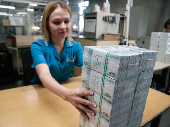 Минфину не хватило доходов в новом прогнозе Минэкономразвития