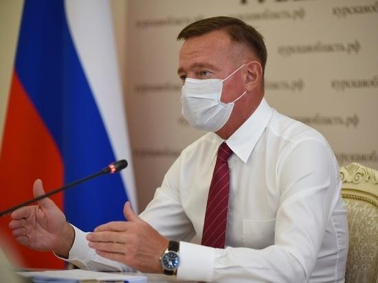 Курский губернатор отправил курских чиновников в пешую прогулку
